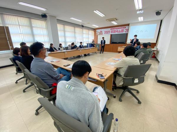 4월21일 우체국쇼핑 간담회 현장 사진, 사진제공 = 강원도사회적경제지원센터